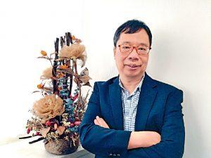 香港精神科醫生推薦