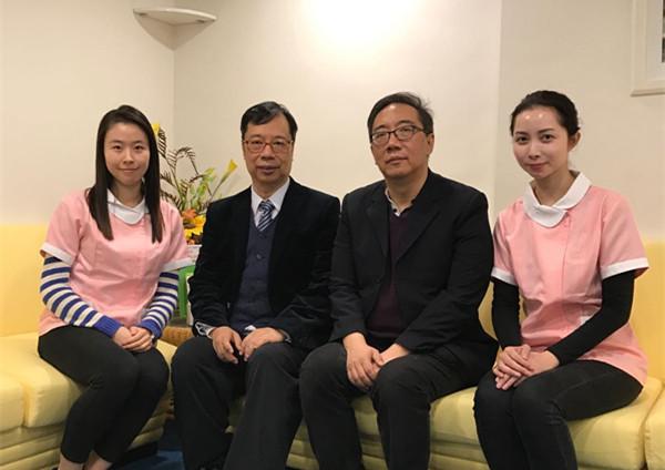 九龍精神科診所